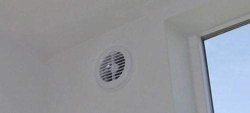 Another air inlet as seen from the inside of the building
