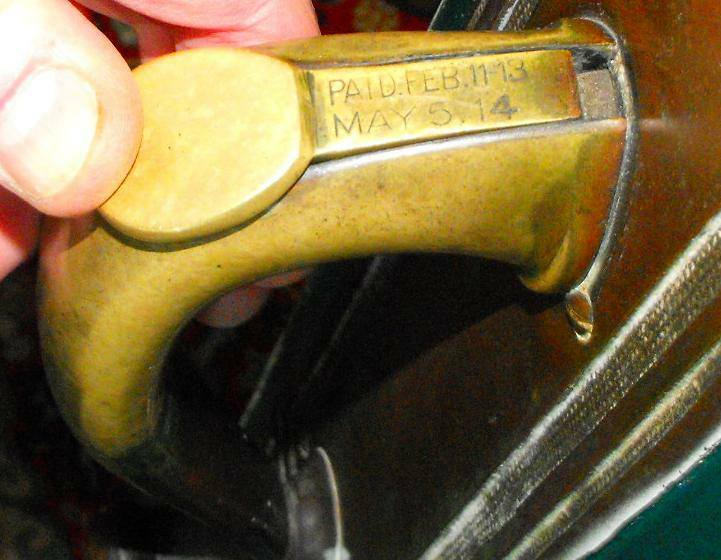 Old lockset
